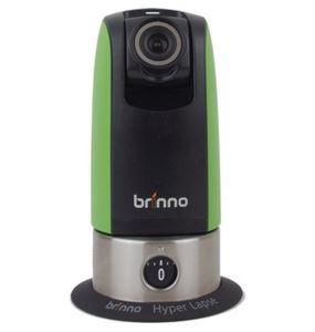 Brinno Party Camera BPC100 Rotation